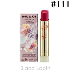 ポール&ジョー PAUL & JOE リップスティックCS レフィル #111 アマリリス 3.5g [174563]【メール便可】|blanc-lapin