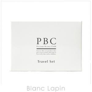 【ミニサイズセット】 PBC PBC トラベルセット [537780]【メール便可】|blanc-lapin