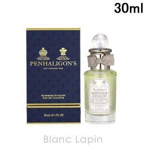 ペンハリガン PENHALIGONS ブレナムブーケ EDT 30ml [004971]|blanc-lapin