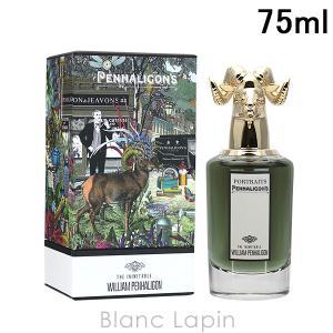 ペンハリガン PENHALIGONS ジイニミタブルウィリアムペンハリガン EDP 75ml [008993]【hawks202110】 blanc-lapin
