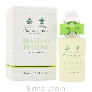 ペンハリガン PENHALIGON'S ブラステッドブルーム EDP 50ml [975208]|blanc-lapin