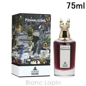 ペンハリガン PENHALIGONS バーウィッチングヤスミン EDP 75ml [021190]【hawks202110】 blanc-lapin