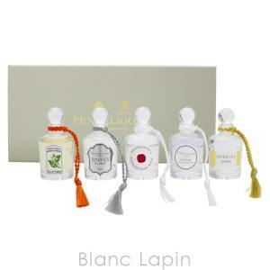 ペンハリガン PENHALIGON'S フレッシュフレグランスコレクション 5mlx5 [019810]|blanc-lapin