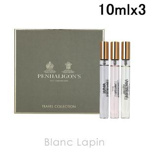 【ミニサイズセット】 ペンハリガン PENHALIGONS フローラルコレクション 10mlx3 [020230]|blanc-lapin
