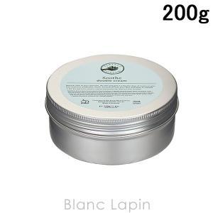 パーフェクトポーション PERFECT POTION スーズダブルクリーム 200g [017052]|blanc-lapin