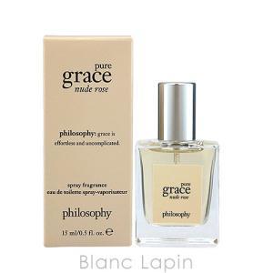 【ミニサイズ】 フィロソフィー PHILOSOPHY ピュアグレイスヌードローズ EDT 15ml [505981]|blanc-lapin