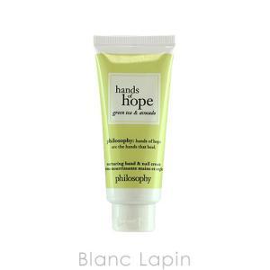 フィロソフィー PHILOSOPHY ハンドオブホープハンドクリーム #Green Tea & Avocado 30ml [661204]【メール便可】 blanc-lapin