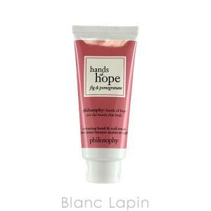 フィロソフィー PHILOSOPHY ハンドオブホープハンドクリーム #Fig & Pomegranate 30ml [661242]【メール便可】 blanc-lapin