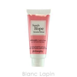 フィロソフィー PHILOSOPHY ハンドオブホープハンドクリーム #Hawaiian Hibiscus 30ml [661129]【メール便可】 blanc-lapin