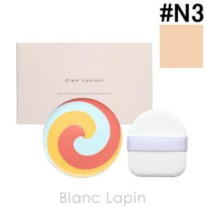 ポーラ POLA ディエムクルール カラーブレンドグローファンデーション レフィル #N3 8.5g [306833]【メール便可】|blanc-lapin
