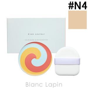 ポーラ POLA ディエムクルール カラーブレンドグローファンデーション レフィル #N4 8.5g [306840]【メール便可】|blanc-lapin