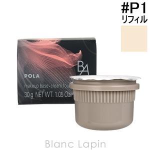 ポーラ B.A POLA B.A B.Aハイドレイティングカラークリーム レフィル #P1 30g [308691]【hawks202110】|blanc-lapin