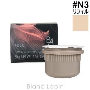 ポーラ B.A POLA B.A B.Aハイドレイティングカラークリーム レフィル #N3 30g [308721]【hawks202110】|blanc-lapin