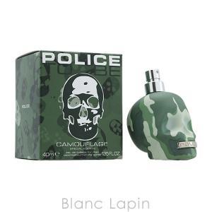 ポリス POLICE トゥービーカモフラージュ EDT 40ml [772426]|blanc-lapin