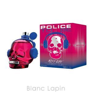 ポリス POLICE トゥービーミスビート EDP 40ml [692427]|blanc-lapin