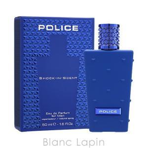 ポリス POLICE ショックインセントブルー EDP 50ml [139106]|blanc-lapin