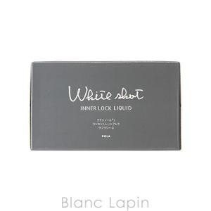 ポーラ/ホワイトショット POLA/WHITE SHOT ホワイトショットインナーロックリキッドIX 30mlx10 [303740]|blanc-lapin