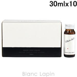 ポーラ ホワイトショット POLA/WHITE SHOT ホワイトショットインナーロックリキッドIXS 30mlx10 [307441]|blanc-lapin