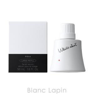 ポーラ/ホワイトショット POLA/WHITE SHOT ホワイトショットCXS ラージリフィル 50ml [305072]|blanc-lapin