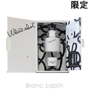 ポーラ/ホワイトショット POLA/WHITE SHOT ホワイトショットエクストラボックスCXS [305256]|blanc-lapin