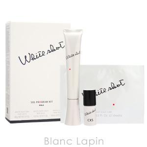 ポーラ ホワイトショット POLA WHITE SHOT ホワイトショットSXSプログラムキット 20g/4.2ml/6mlx4 [308622] blanc-lapin