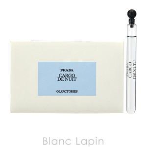 【ミニサイズ】 プラダ PRADA オルファクトリー カーゴデニュイ EDP 4ml [067346]|blanc-lapin