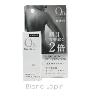 クイックビューティ QUICK BEAUTY QB薬用デオドラントバーW 20g [675773]|blanc-lapin