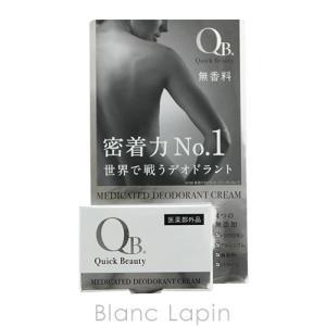 クイックビューティ QUICK BEAUTY QB薬用デオドラントクリームW 30g [675780]|blanc-lapin