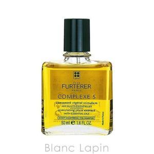 【箱・外装不良】ルネフルトレール RENE FURTERER コンプレックス5 50ml [014076]|blanc-lapin