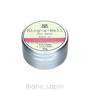 リングアベル Ring-a-Bell リングアベルフォーハンド グレープフルーツの香り 30g [080124]【メール便可】|blanc-lapin