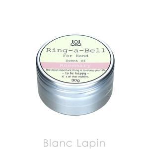 リングアベル Ring-a-Bell リングアベルフォーハンド ローズマリーの香り 30g [080131]【メール便可】|blanc-lapin