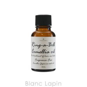 リングアベル Ring-a-Bell カメリアオイル 無香料 30ml [080360]|blanc-lapin