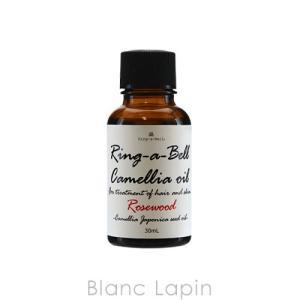 リングアベル Ring-a-Bell カメリアオイル ローズウッド 30ml [080223]|blanc-lapin