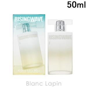 ライジングウェーブ RISING WAVE フリー EDT コーラルホワイト 50ml [020459]|blanc-lapin