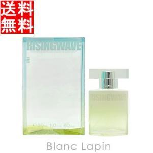 ライジングウェーブ RISING WAVE フリー EDT コーラルホワイト 30ml [020541]|blanc-lapin
