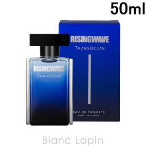 ライジングウェーブ RISING WAVE トランスオーシャン EDT 50ml [021197]|blanc-lapin