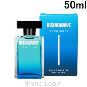 ライジングウェーブ RISING WAVE トランスオーシャンサージブルー EDT 50ml [021319]|blanc-lapin