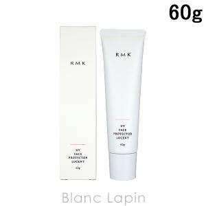RMK UVフェイスプロテクター ルーセント 60g [905166]|blanc-lapin