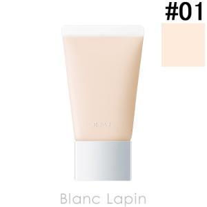 RMK クリーミィポリッシュトベースN #01/30g [233726]【メール便可】|blanc-lapin