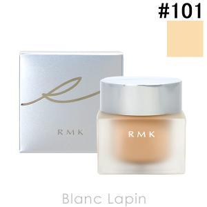 RMK クリーミィファンデーションEX #101 30g [819708]|blanc-lapin