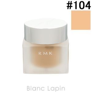 RMK クリーミィファンデーションEX #104 30g [819784]|blanc-lapin