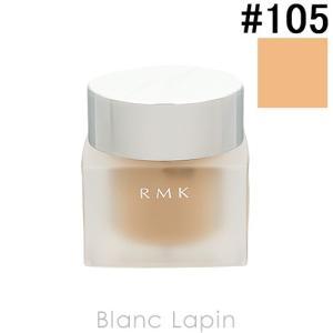 RMK クリーミィファンデーションEX #105 30g [819791]|blanc-lapin