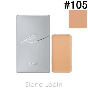 RMK 3DフィニッシュヌードF レフィル #105/3g [259467]【メール便可】【クリアランスセール】|blanc-lapin
