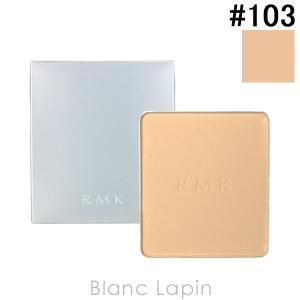 RMK エアリーパウダーファンデーションN レフィル #103 10g [856703]【メール便可】【hawks202110】|blanc-lapin