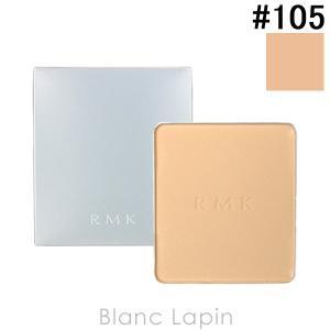 RMK エアリーパウダーファンデーションN レフィル #105 10g [856727]【メール便可】【hawks202110】|blanc-lapin