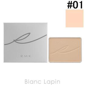 【箱・外装不良】RMK シルクフィットフェイスパウダー レフィル #01 8g [345955]【メール便可】 blanc-lapin