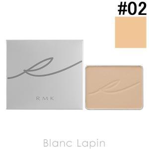 RMK シルクフィットフェイスパウダー レフィル #02 8g [345962]【メール便可】|blanc-lapin