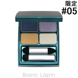 RMK ムーンブルームカラーリングアイズ #05 ライティングスター 3g [324653]【メール便可】【クリアランスセール】|blanc-lapin
