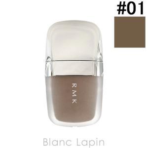 RMK ストーンホイップアイズ #01 マラガ 4.5g [749562]【メール便可】|blanc-lapin