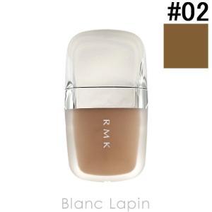 RMK ストーンホイップアイズ #02 ネイチャースピリット 4.5g [749616]【メール便可】|blanc-lapin